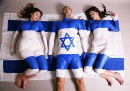 Image result for secular israel