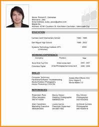 Resume Form Filipino Resume Sample Best Of Resume Sample Resume Sample Templates 23