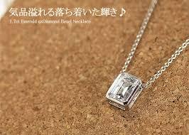 1 7 carat emerald cut cz ベゼルネックレス pendant