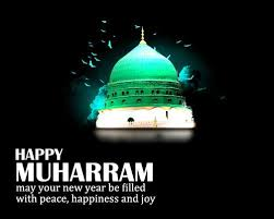Image result for muharram 2018