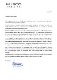 Letter Of Recommendation For Project Manager Letters Of Recommendation Vitalis Consulting