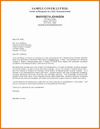 Job Letter Of Interest 9 10 Social Work Letter Of Interest Mysafetgloves Com