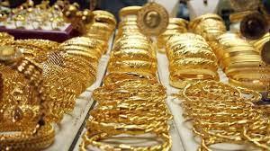 Altın fiyatları 18 Mayıs 2021: Bugün gram, çeyrek, yarım, tam altın ne  kadar?