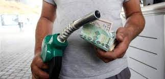 بشرى الى اللبنانيين.. هل يعود البنزين الى الأسواق بهذا السعر؟