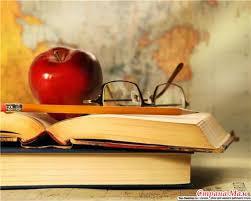 Финансовые ресурсы сферы образования % Диплом Финансовые ресурсы сферы образования 61 72%