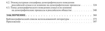 Документы для ВАК 5 протокол заседания диссертационного совета при защите диссертации 6 список адресатов которым направлен автореферат с указанием даты рассылки