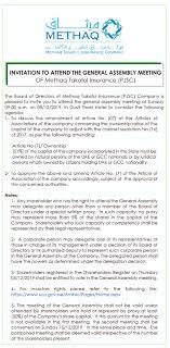 No Credit Check Light Companies Welcome To Methaq Takaful Insurance Company