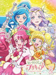 Nonton streaming the dearest lady (2015) sub indo online gratis bengkel21. Healin Good Pretty Cure Wikipedia