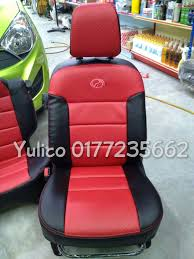 diy pvc pu leather car seat cover cushion for suzuki apv 1 6