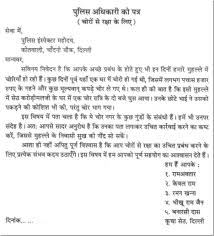 essay on newspaper in hindi kindness essay quotes example thumb college essay on newspaper in hindi kindness essay quotes example thumbthe newspaper essay large size