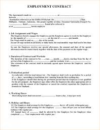 Work Contract Templates Fixed Short Term Employment Contract ...