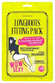 <b>Kocostar Маска</b>-<b>гольфы для ног</b> Сексуальные ножки — купить по ...