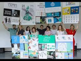 Защита дипломных проектов выпускников профессиональных курсов  Защита дипломных проектов выпускников профессиональных курсов графического дизайна
