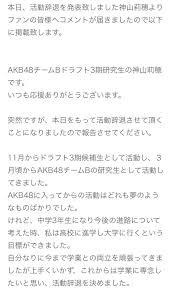 強烈な違和感 まゆゆ中毒z Stu48号の航海日誌 旧no Mayuyu