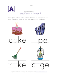 Collections of Long I Worksheets For Kindergarten, - Easy ...
