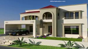 Small Picture 7 Marla House Design In Pakistan YouTube