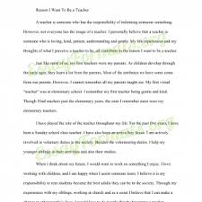 cover letter examples of attention getters for essays examples of  cover letter literacy essay college admission format sampleexamples of attention getters for essays