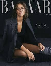 Jessica Alba, Harper's Bazaar Magazine September 2019 Cover Photo - Taiwan