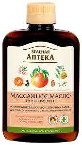 <b>Масло для тела</b> Зелёная Аптека <b>массажное</b> разогревающее ...