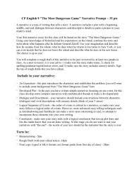 narrative essay notes  most dangerous game narrative essay