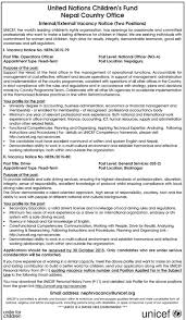 com newspaper driver job vacancy deadline newspaper driver job vacancy deadline 30 2015 unicef jobs in