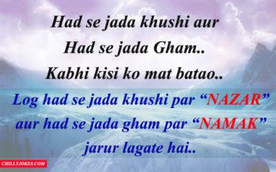 kabhi kisi par bharosa mat karo