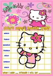 Hello Kitty Reward Chart Free Hello Kitty Sticker Chart Related Keywords Suggestions