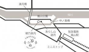 関西1号店大人気ティーラテ専門店chavatyが京都嵐山に7月10日