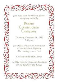 Office Holiday Party Invitation Wording Office Holiday Party ...