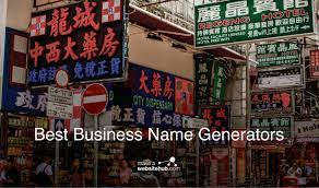 21 of the best business name generators