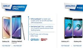 Samsung, coupons, Cashback Discount Codes - TopCashback Qualifying, products, samsung, promotions