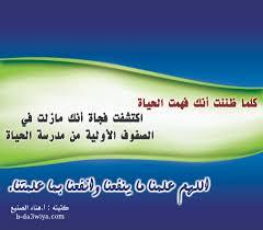 بطاقات دعوية  * متجدد * - صفحة 6 Images?q=tbn:ANd9GcS_Y1SXrSeByw1IUQJqVv0_q86YSkGAh7wPH68Jz82kdVzPelqD