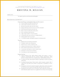 Awesome Online Resume Searches Pictures Inspiration Resume Ideas