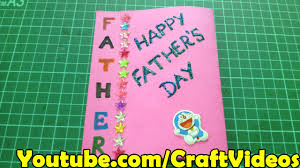 Fatheru0027s Day Easy Card Ideas For Kids And Making Tutorial  YouTubeCard Making Ideas Youtube