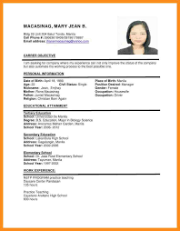 ... Collection of Solutions Sample Resume With Position Desired For Free  Download ...