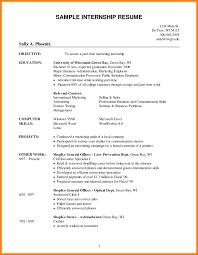 internship resume templatesinternships resume internship resume template png internship resume templates