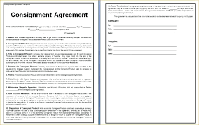 Consignment Form Template Template Consignment Forms Template 3