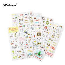 6 Pcs/lot <b>Cute</b> Kawaii <b>Transparent Pig</b> Korean Cartoon <b>Animals</b> ...