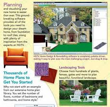 Home Garden Design Software Remodelling Cool Inspiration Ideas