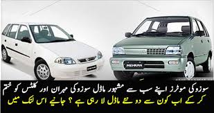 2018 suzuki mehran. perfect mehran suzukiannouncedtoreplacemehranwith660ccalto throughout 2018 suzuki mehran