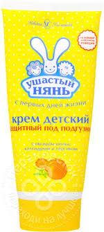 Купить <b>Крем детский</b> Ушастый нянь <b>Защитный под</b> подгузник ...