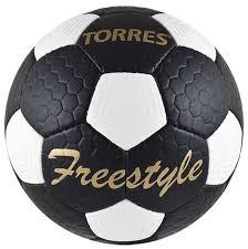 Футбольный <b>мяч TORRES Freestyle</b> — купить по выгодной цене ...