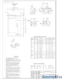 Курсовая разработка проекта двенадцатиэтажного кирпичного жилого дома все чертежи