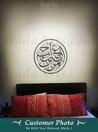 Small Picture Art canvas 4 Quls Quranic Surahs in Arabic calligraphy Islamic