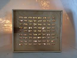 72 names of god chart night light box kabbalah art kids room living room decoration hebrew on 72 names of god wall art with 11 best judaica hebrew images on pinterest adjustable ring