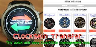Clockskin Transfer - Apps on Google Play