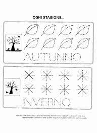 Schede Natale Infanzia Blog Scuola Schede Didattiche Scuola Dell