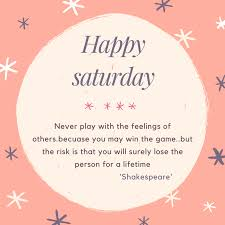 Saturday Quotes