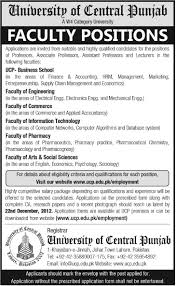 university of central punjab lahore jobs  share this