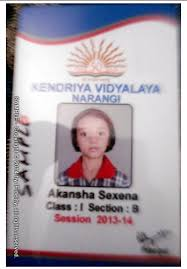 Identity Card Format For Student I Card Sample 03 School Card School Id School Identity Card